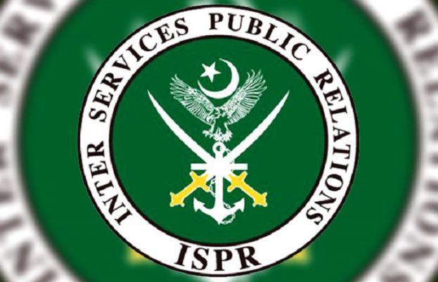 بلوچستان کےعلاقے ہلمرگ میں سیکورٹی کا آپریشن، 2 دہشتگرد ہلاک