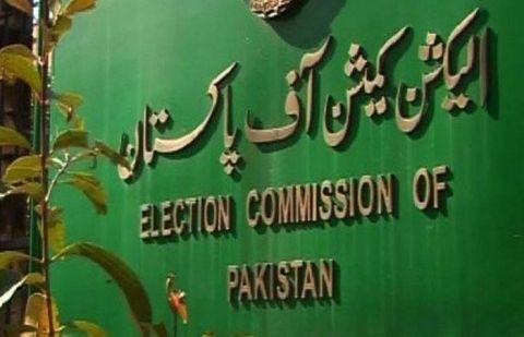 حلقہ این اے 249 میں دوبارہ گنتی سے متعلق الیکشن کمیشن کا اہم فیصلہ