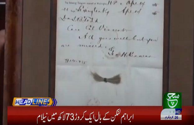 امریکی صدر ابراہم لنکن کے بال اور خط