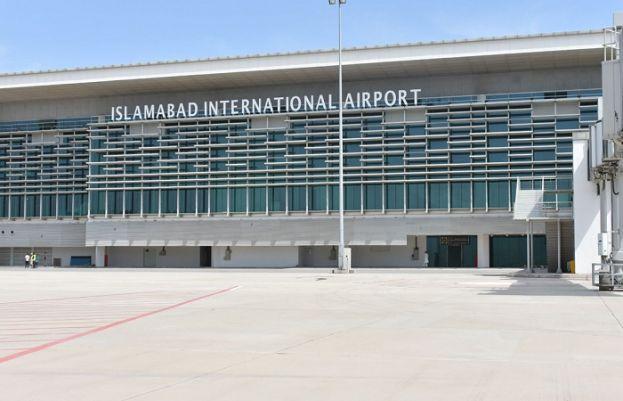 اسلام آباد انٹرنیشنل ائیرپورٹ