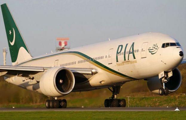 پاکستان انٹرنیشنل ایئرلائن