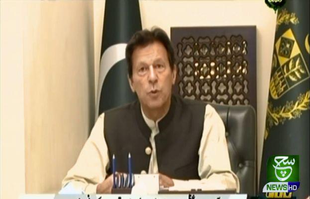 وزیر اعظم  آج دنیا بھر میں تعینات پاکستانی سفیروں سےخطاب کریں گے