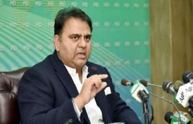 وفاقی وزیر سائنس اینڈ ٹیکنالوجی فواد چوہدری