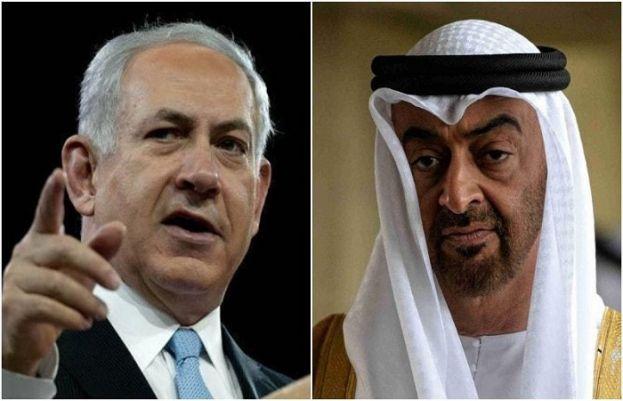 ر یو اے ای نے اسرائیلی حکام سے طے شدہ پہلی باضابطہ ملاقات منسوخ کردی ہے