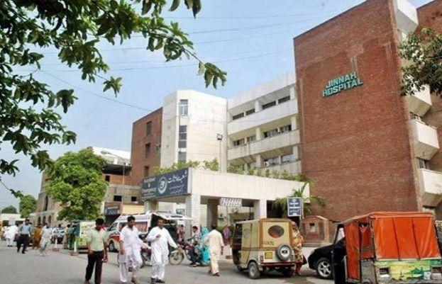 جناح اسپتال