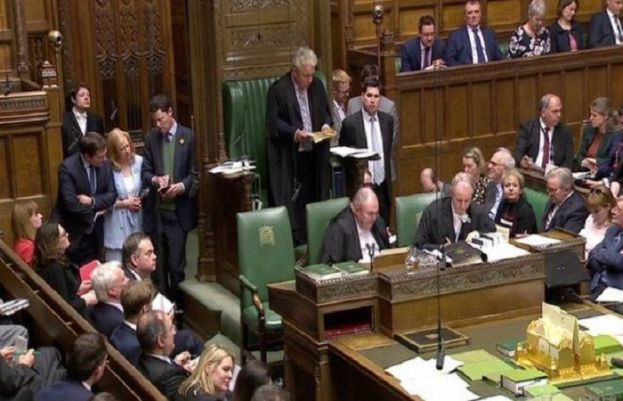 برطانوی پارلیمنٹ