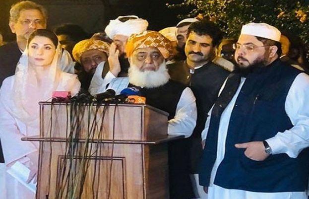 پاکستان پیپلز پارٹی کی جانب سے اپنا اپوزیشن لیڈر لانے پر اپوزیشن کی اکثر جماعتوں نے تحفظات کا اظہار کردیا