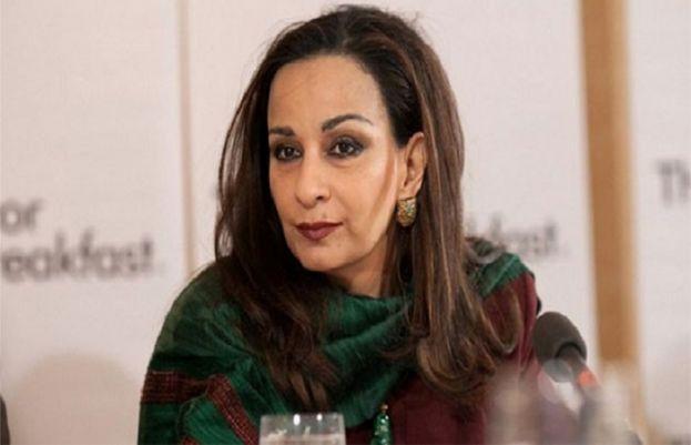 پاکستان پیپلز پارٹی کی رہنما شیری رحمٰن