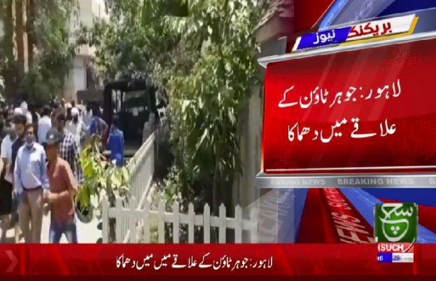 لاہور جوہرٹاؤن  میں دھماکہ،4افراد زخمی