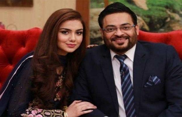 ٹی وی میزبان اور قومی اسمبلی کے رکن عامر لیاقت حسین اور ان کی دوسری اہلیہ طوبیٰ عامر