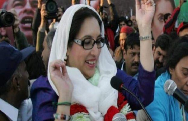 پاکستان پیپلز پارٹی (پی پی پی) کی شہید رہنما محترمہ بینظیر بھٹو کی 13ویں برسی  گڑھی خدا بخش میں منائی جارہی ہے