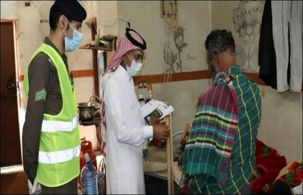 سعودی وزارت صحت
