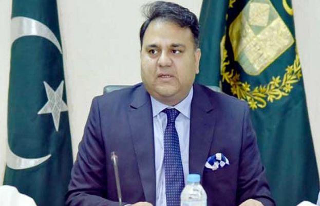 وفاقی وزیر سائنس و ٹیکنالوجی فواد چوہدری