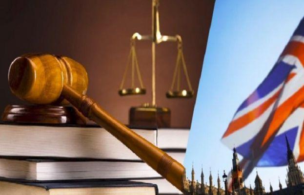 برطانوی عدالت