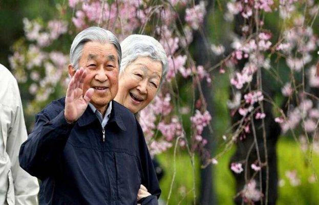 جاپانی شہری