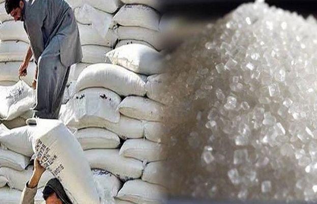 شوگرملز ایسوسی ایشن پنجاب کا کہنا ہے کہ 67 روپے فی کلو چینی فراہم کرنے کی بات بے بنیاد