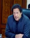 بجلی کی قیمتوں کے متعلقوزیراعظم عمران خان کا بڑا فیصلہ۔۔۔ کیا اب عوام کو جلد کوئی ریلیف مل سکے گا؟ تفصیل نے سب کو حیران کر دیا