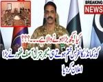 کور کمانڈر کانفرنس ختم ہوتے ہی میجر جنرل آصف غفور نے بڑا اعلان کر دیا