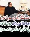 زرداری صرف سندھ کے نہیں بلکہ پورے پاکستان کے ہیں چوہدری شجاعت کا حیران کن بیان سامنے آگیا