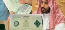 سعودی حکومت کا اقامہ سے متعلق واضح اعلان آگیا۔۔۔ اہم خبر سے آگاہ ہوجائیں