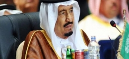 سعودی عرب نے پاکستان کا کونسا بڑا بینک خریدنے کا فیصلہ کر لیا؟ کہیں آپ کا اکاؤنٹ اس بینک میں تو نہیں؟