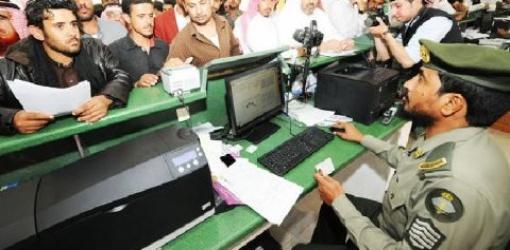 سعودی محکمہ پاسپورٹ نے تارکین وطن کے فائنل ایگزٹ منسوخ کروانے کا آسان طریقہ بتا دیا، تفصیلات خبر میں جانئے