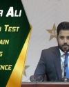 پاکستان کے ساتھ کھیلنا آسان نہیں ہے، مگر کیوں؟  کپتان قومی ٹیسٹ کرکٹ ٹیم اظہرعلی کا حیران کن دعویٰ